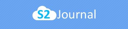 S2Journal (시범서비스)